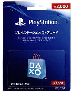 PlayStation Network Card 3000 JPY