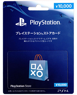 PlayStation Network Card 10000 JPY