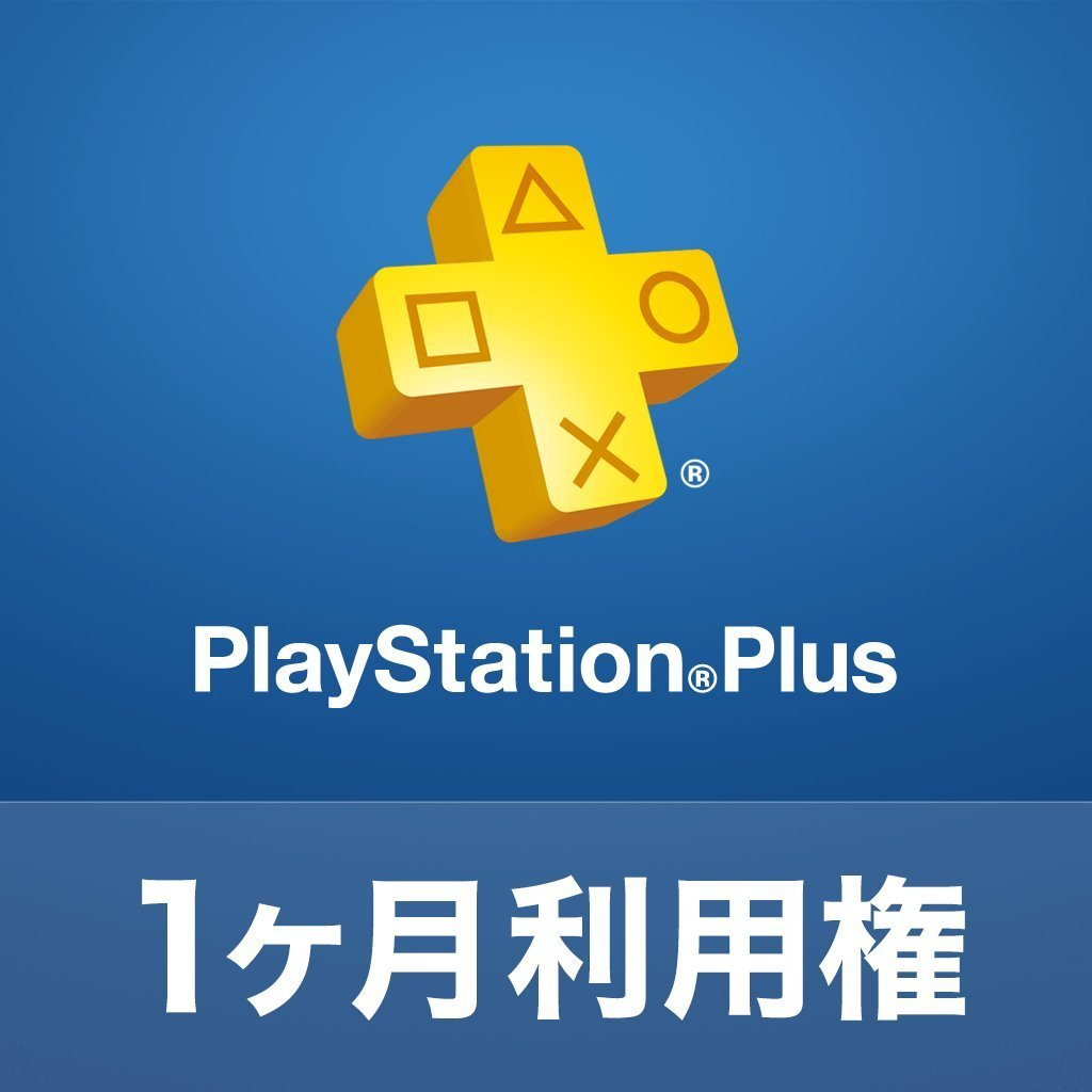 Playstation plus 1 month free trial - Old country buffet