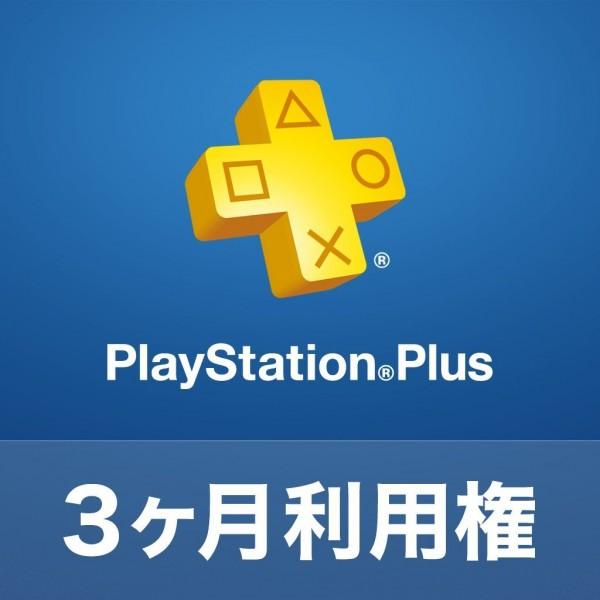 PlayStation Plus 3 Month Membership (Japan)