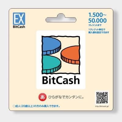 BitCash EX Prepaid Card
