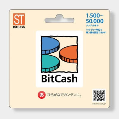 BitCash ST Prepaid Card