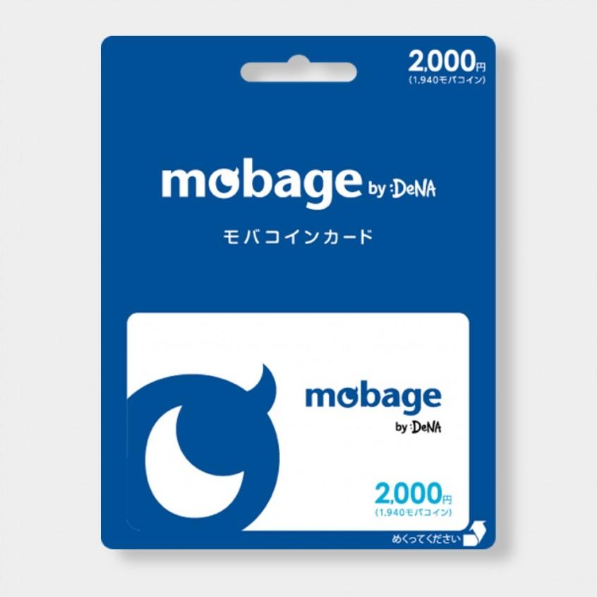 mobage2k