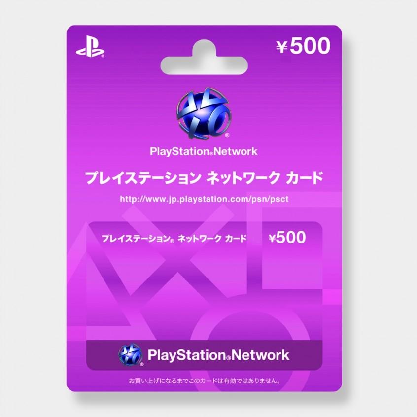 PlayStation Network Card 500 JPY