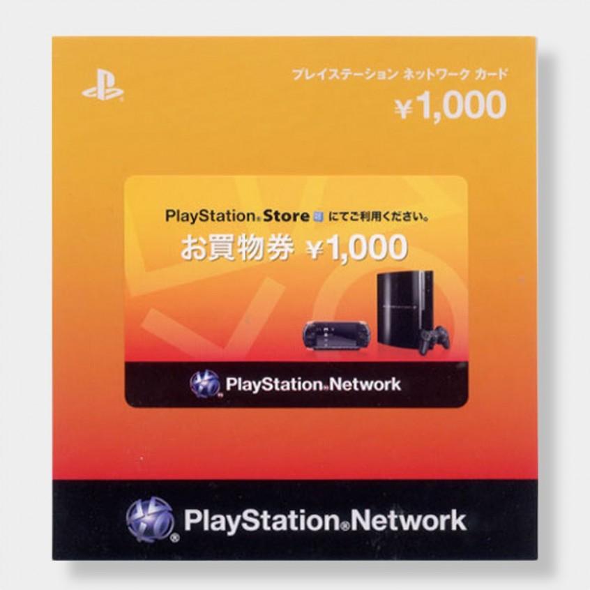 PlayStation Network Card 1000 JPY