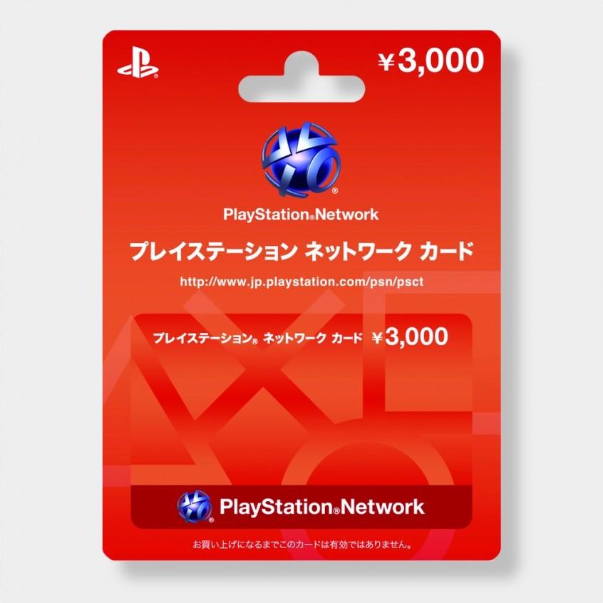PlayStation Network Card 3000 JPY