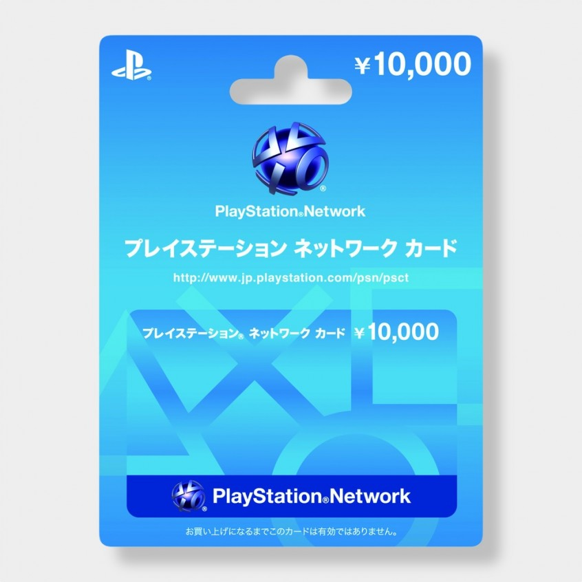 PlayStation Network Card 10000 JPY