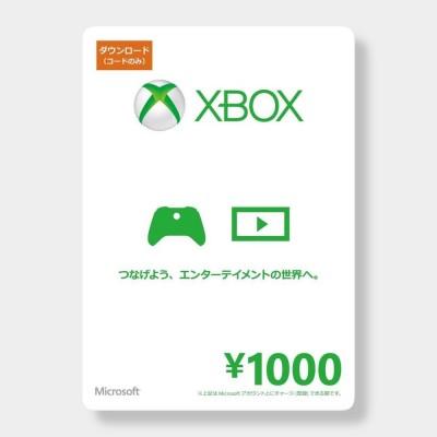 Xbox Gift Card Japan