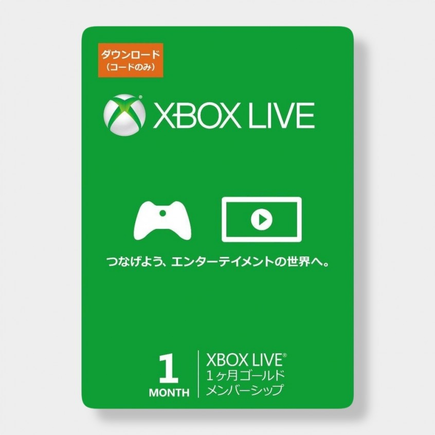 how to get free xbox live gold membership