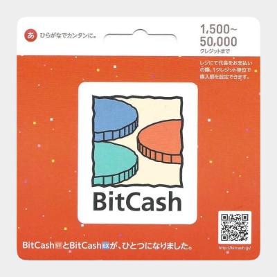 BitCash Prepaid Card